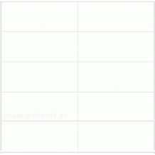 NEW* Πλακάκια Μπάνιου: Λευκό 20x50cm