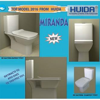 Μπανιο - Λεκάνες - Καζανάκια - Huida:Miranda Νέο Μοντέλο  Πρέβεζα - Άρτα - Φιλιππιάδα - Ιωάννινα