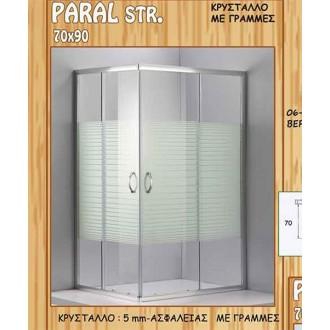 Μπανιο - Καμπίνες Μπάνιου - Διαχωριστικά Μπανιέρας - Καμπίνα Παραλληλόγραμμη Gloria Paral: 70x90x185h |Πρέβεζα - Άρτα - Φιλιππιάδα - Ιωάννινα