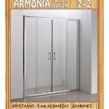 Καμπίνα Πόρτες Gloria Armonia-Bufon: 170 έως175x185h