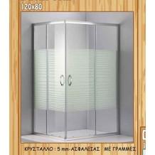 Καμπίνα Παραλληλόγραμμη Gloria Dora: 120x80x185h