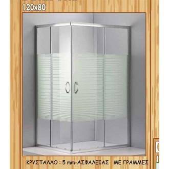 Μπανιο - Καμπίνες Μπάνιου - Διαχωριστικά Μπανιέρας - Καμπίνα Παραλληλόγραμμη Gloria Dora: 120x80x185h |Πρέβεζα - Άρτα - Φιλιππιάδα - Ιωάννινα
