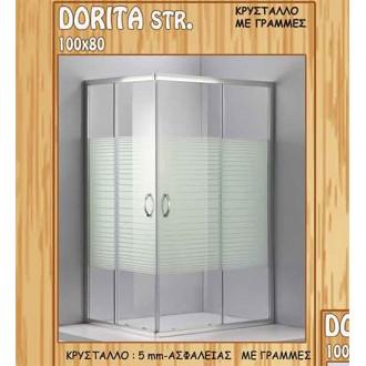 Μπανιο - Καμπίνες Μπάνιου - Διαχωριστικά Μπανιέρας - Καμπίνες Παραλληλόγραμμες Gloria Dorita:100x80x185h |Πρέβεζα - Άρτα - Φιλιππιάδα - Ιωάννινα