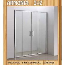 Καμπίνα Πόρτες (από τοίχο σε τοίχο) Gloria Armonia: 2+2