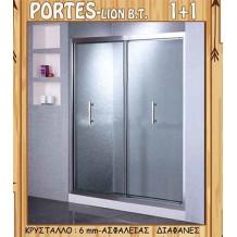 Καμπίνα Πόρτες (από τοίχο σε τοίχο) Gloria Lion