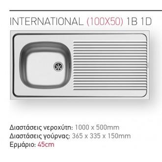 Κουζινα - Νεροχύτες - PYRAMIS International:Ανοξείδωτος με Προφίλ  Διαστάσεις 100x50x15h  |Πρέβεζα - Άρτα - Φιλιππιάδα - Ιωάννινα