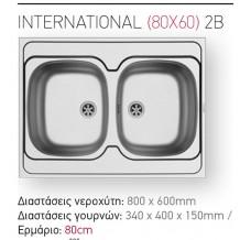 PYRAMIS International:Ανοξείδωτος με Προφίλ  Διαστάσεις 80x60x15h