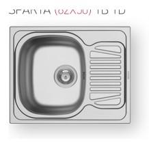 PYRAMIS:Sparta Ανοξείδωτος Νεροχύτης Διαστάσεις 62x50x15h cm