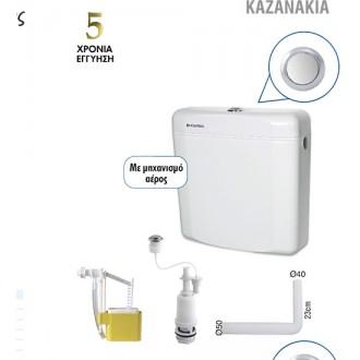 Μπανιο - Εξαρτήματα Μπάνιου - Καζανάκι: Viospiral Dafne |Πρέβεζα - Άρτα - Φιλιππιάδα - Ιωάννινα