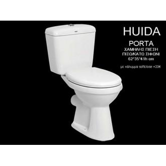 Μπανιο - Λεκάνες - Καζανάκια - Huida Porta: (New Montel) 62x36cm |Πρέβεζα - Άρτα - Φιλιππιάδα - Ιωάννινα