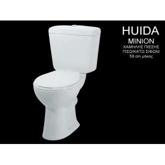 Μπανιο - Λεκάνες - Καζανάκια - Huida Minion (New Montel) 59x36cm  Πρέβεζα - Άρτα - Φιλιππιάδα - Ιωάννινα