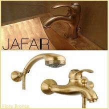 FIORE SET BRONZE:Jafar Λουτρού -Νιπτήρος