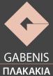 Πλακάκια Gabenis